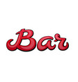 bar title for signboard vector image vector image