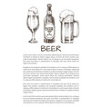 beer object in ink hand drawn style sketch vector image vector image