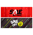 red and black special offer banners special offer vector image vector image