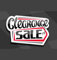 logo for clearance sale vector image vector image