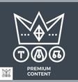 premium content line icon vector image