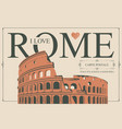 vintage postcard with roman coliseum italy vector image