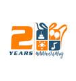 2 years gift box ribbon anniversary vector image vector image