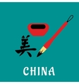 Chinese character or hanzi with brush and ink vector image vector image