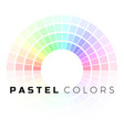 discrete set pastel shades circle color vector image
