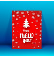 new year brochure template vector image