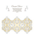 ornamental decorative elemen vector image vector image