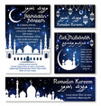ramadan kareem celebration banner template set vector image