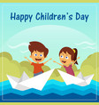childrens day special design vector image vector image