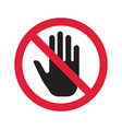 do not touch with hands prohibitory sign with hand vector image