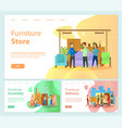 furniture store online banners delivery service vector image vector image