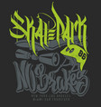 Skate park no brakes t-shirt graphics