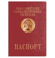 soviet passport vector image