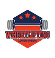 weight lifting logo with text space vector image vector image