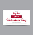 design a white banner with ribbon for sale on vector image