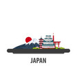 japan travel location vacation or trip and vector image