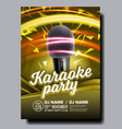 karaoke poster party flyer karaoke music vector image
