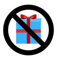no gift and surprise vector image
