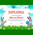 preschool diploma education certificate template vector image vector image