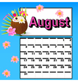 calendar for August with coconut cocktail vector image