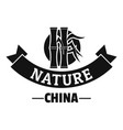 china nature logo simple black style vector image vector image