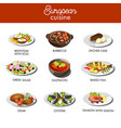 european cuisine food dishes for restaurant vector image vector image