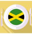kitchen of Jamaica vector image vector image
