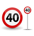 round red road sign speed limit 40 kilometers per vector image vector image