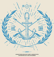 Vintage Hipster Logo Crossed Arrows with Anchor vector image vector image