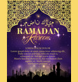 ramadan kareem golden greeting card vector image