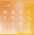 islam thin line icons set vector image vector image