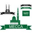 Mecca vector image