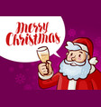 merry christmas greeting card jolly santa claus vector image vector image