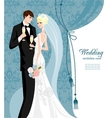Elegant wedding vector image
