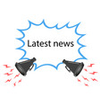 latest news announcements loudspeaker megaphone vector image