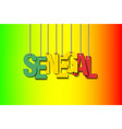 the word senegal hang on the ropes vector image vector image
