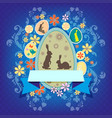 blue design with easter eggs vector image