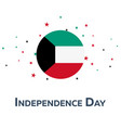independence day of kuwait patriotic banner vector image vector image
