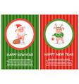 santa wishes happy new year postcard pig vector image