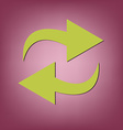 update arrow vector image vector image