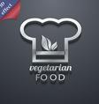 Vegan food graphic design icon symbol 3D style vector image