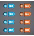 ribbon sale vector image