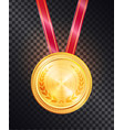 noble gold round medal on shiny glossy red ribbon vector image