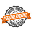 personal branding stamp sign seal vector image vector image