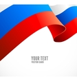 russian flag border on white vector image vector image