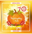 thanksgiving day 25 vector image vector image