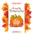 thanksgiving day 26 vector image vector image