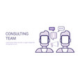 consulting team technical support service business vector image vector image