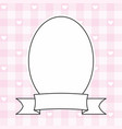 hand drawn decorative photo frame on pink vector image vector image