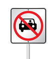 lable no back car vector image vector image